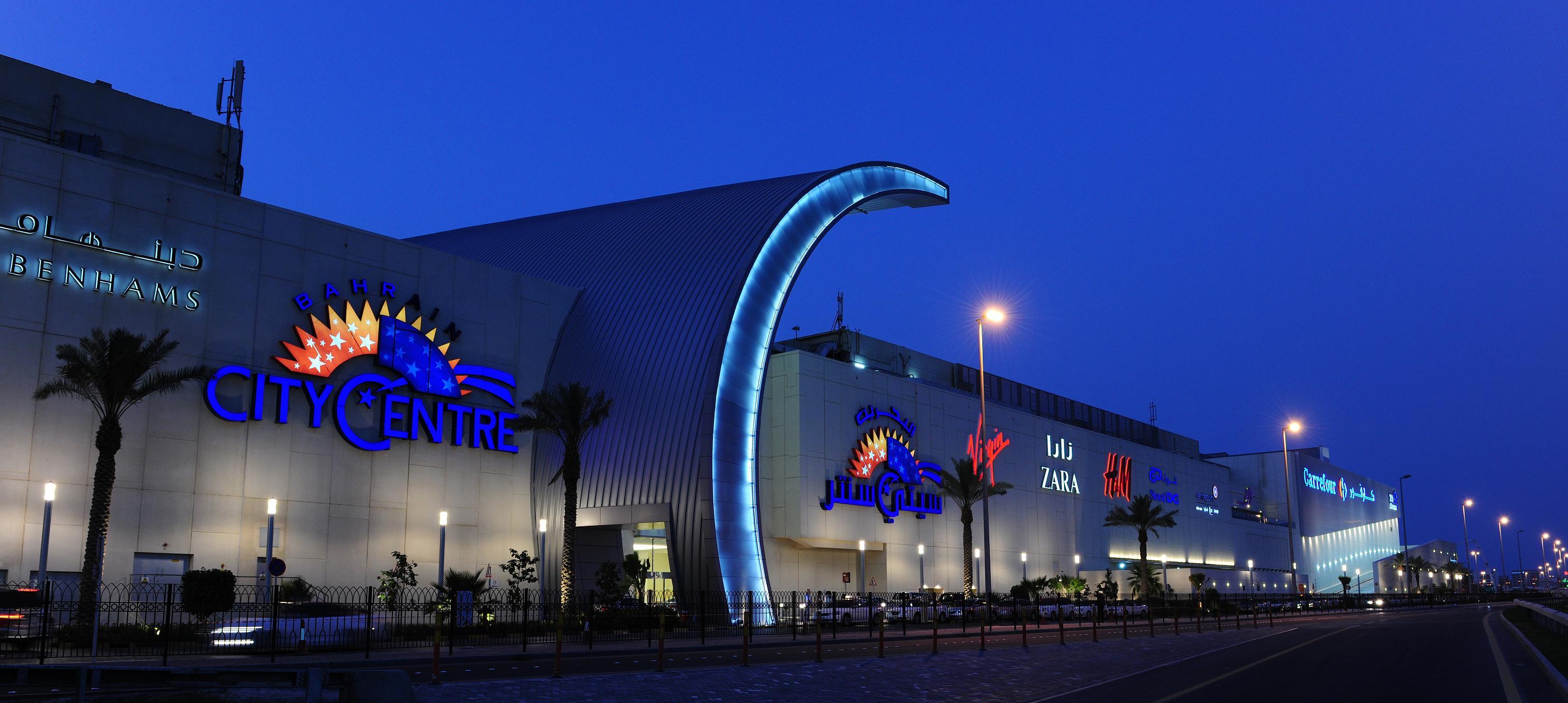 City Center Mall Manama