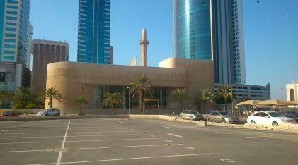 Bab Al Bahrain - Manama Souq | Nearest Shopping | Wyndham Garden