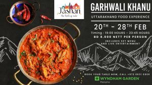 GARHWALI-KHANU-WYNDHAM-GARDEN-MANAMA-JASHAN-RESTAURANT