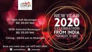 Celebrating New Year's at Jashan