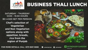 BUSINESS THALI LUNCH AT JASHAN