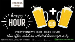 HAPPY HOUR AT PLAYERS LOUNGE