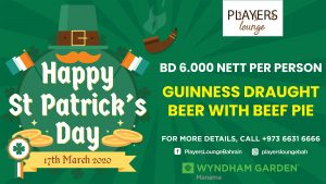 St. Patrick's Day at Player's Lounge