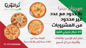 UNLIMITED PIZZA AT TRATTORIIA WYNDHAM GARDEN MANAMA BAHRAIN