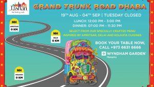 JASHAN INDIAN RESTAURANT | GRAND TRUNK ROAD DHABA